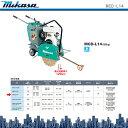 【代引不可】【送料無料】〈三笠産業〉コンクリートカッター MCD-L14