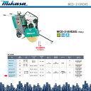 【代引不可】【送料無料】〈三笠産業〉コンクリートカッター MCD-218VDXS