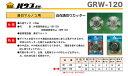 【超特価】【新品】【数量限定】〈ハウスビーエム〉自在溝切りカッター GRW-120