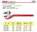 【超特価】【新品】【数量限定】〈MCC〉コーナーレンチ CW-300