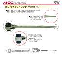 【超特価】【新品】【数量限定】〈MCC〉両口ラチェットレンチ RW-2126