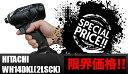 【新入荷!】【数量限定価格】Hitachi/日立工機 NEWモデル!14.4V コードレスインパクトドライバー WH14DKL(2LSCK)パワフルレッド(R)
