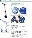 楽天プロ工具のJapan-Tool 楽天市場店【新入荷】【オススメ】〈STS〉防水型デジタルウォーキングメジャー DWM-190P