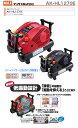 【オススメ】【限定特価】マックス 高圧コンプレッサ AK-HL1270E ブラック【送料無料】