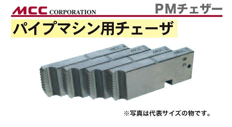 【オススメ】【新着商品】〈MCC〉PMチェザー  PMCRW05