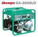 【数量限定特別価格】〈デンヨー〉 ガソリンエンジン発電機 GA-2606U2(60Hz)【オススメ】