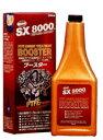 トヨタ・タクティー・エンジンオイル添加剤・QMI製 SX8000ブースター SX8-B250(250ml)