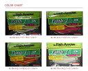 フィッシュアロー Fish Arrow Flash-J フラッシュJ 4inch SW ルミノーバー