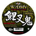 YGK дшд─двд▀ W-DMV е│еде▐е┐ео ╕ё║╡╡┤ 600m 10╣ц