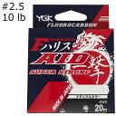 YGK дшд─двд▀ F-AID ░ь╖те╧еъе╣ е╣б╝е╤б╝е╣е╚еэеєе░ е╒еэеэелб╝е▄еє 20m е╩е┴ехещеы 10lb (2.5╣ц)