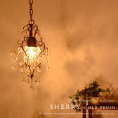 シャンデリア ペンダントライト プチシャンデリア LED対応 アンティーク調 照明 ライト サブ照明 玄関照明 階段 廊下 吹き抜け エレガント カントリー ガーリー レール(要プラグ) チェーン 調節可能 コード収納可能 led アンティーク [SHERRY/シェリー GB][DANTE/ダンテ](2-5