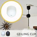 シーリングカップ シーリングカバー 【CEILING CUP...