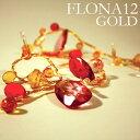 【代引手数料無料】【flona 12:フローナ12】|GOLD|アクセサリーランプ|DI CLASSE|【デコレ...