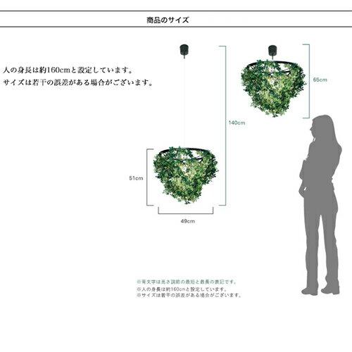 japanbridge  라쿠텐 일본: 디자인 조명 펜 던 트 조명 1 등 조명 ...