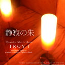 "I appear to the gradation color shade stands light ""last friends"" [TROY1: Troy 1]! 