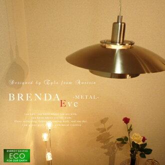 北歐風設計新穎垂飾燈|供就餐使用的的垂飾燈|設計師的|有金屬特性的|金屬|時髦的|燈|照明|銀子|單調|比LIV可愛?