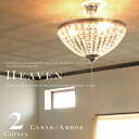 Same day shipment ※ crystal chandelier [HEAVEN:] Two colors (clear / umber) of heaven 】 pulls switch-type ceiling light type | Antique | Nostalgic | Interior illumination | Free shipping | Indirect lighting | Illumination | Light | Living | Dining | A bedroom [FS_708-7] [H2]