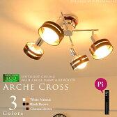 【ARCHE CROSS:アーチェクロス】4灯ウッドシェードスポットライトシーリング リモコン付 3色展開 リビング用 ダイニング用 寝室 照明 ライト モダン スポットライト 寝室 ナチュラル 6畳 8畳 10畳 簡単取付 INTERFORM