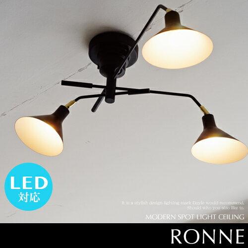 ペンダントライト シーリングライト【RONNE:ロネ】LED電球対応 3灯 照明 シンプル 北欧風 モノトーン ホワイト ブラック おしゃれ 可愛い 天井照明 スポットライト リビング用 簡単取付 ペンダントライト led 北欧 LT-9518 LT-9519 LT-9520【INTERFORM:インターフォルム】