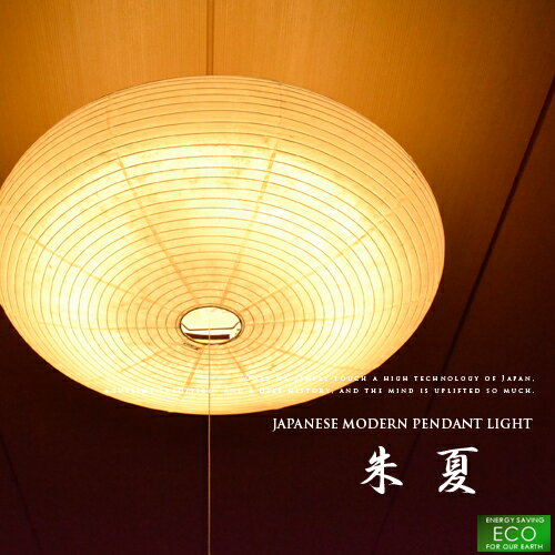 Ceiling Light Japanese: Rakuten Global Market: Japanese-style
