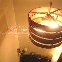 照明【Mercury:マーキュリー(L)】ペンダントライト LED電球対応 ウッドシェード+ソケット ...