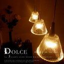 ※Same day shipment [DOLCE-3: dolce -3] [ART WORK STUDIO:] Artwork studio 】 AW-0308 | 3 light glass shade pendant | for wonderful dining Natural modern | Interior illumination | Modern | Transparence | Illumination | Glass | Is pretty [FS_708-7]; [H2]