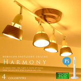 ��Harmony���ϡ���ˡ���remote ceiling lamp(���ȥ졼��) 4�����ݥåȥ饤�ȥ�����饤�ȡå�⥳���ա��������ءå����þʥ��͡�AW-0321���ŵ巿�ָ����å饤�ȡå�ӥ��ѡÿ�����LED�ŵ��б��ä������å��ݥåȥ饤�� 4���å�����饤�� �������