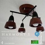 【Harmony X:ハーモニー エックス】remote ceiling lamp(クロス) 4灯スポットライトシーリングライト|リモコン付|点灯切替|エコ|省エネ|AW-0322