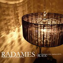 ※Same day shipment [RADAMES:] 1 Radames 】 thread shade X chandelier / pendant light light illumination light black interior illumination OS-005-1H free shipping import chandelier gorgeous living dining on Brel Ombrelle bedroom ceiling light go Japanese Agricultural Standards for LED bulb