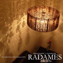 [RADAMES:] 1 Radames 】 thread shade X chandelier pendant light light 100W | Brown | Interior illumination | OS-1551/1 | Free shipping | Import chandelier | Gorgeous | Dining | Living [DANTE] :Dante 】 [FS_708-7] [H2]