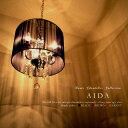 [AIDA:] 3 Aida 】 thread shade X chandelier pendant light light (black / brown / garnet) interior illumination import chandelier antiques-like chandelier dining living illumination bedroom Sorciere ソルシエールライト ceiling illumination LED correspondence [free shipping]