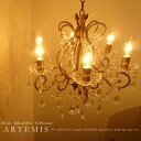※6 end of June ※ antique-like light chandeliers [ARTEMIS:] Artemis 】 illumination light bedroom living dining colonnade entrance import chandelier go Japanese Agricultural Standards single life efficiency girl room elegant go Japanese Agricultural Standards 6 tatamis [DANTE] for LED bulb :Dante 】 [FS_708-7] [H2]