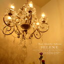 Chandelier [SERENE:] Selene 】 antique-like | 6 light | Interior illumination | FR-3397/6 | Free shipping | Ceiling illumination | Entrance illumination | Living | Dining | Colonnade | Import chandelier | Gorgeous [DANTE] :Dante 】 [FS_708-7] [H2]