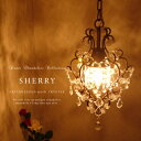 Pendant light [SHERRY:] Sherry 】 petit chandelier antique-like illumination light subillumination entrance illumination stairs corridor dining living restroom pretty elegant country girly OF-006/1 Priere pre-yell [DANTE:] for LED bulb Dante 】