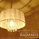 [RADAMES:] 1 Radames 】 thread shade X chandelier / pendant light light illumination light cream white interior illumination OS-005-1H free shipping import chandelier living dining on Brel Ombrelle bedroom ceiling light [osaka_HL2int_SP] for LED bulb