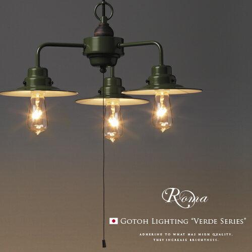 Japanbridge rakuten global market 3 lights pendant for Swedish light fixtures
