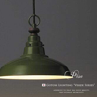 japanbridge rakuten global market 1 light pendant light goto