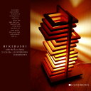 【hikidashi table stand:ヒキダシ テーブルスタンド】2色(ライトブラウン/ダークブラウン)|スタンドライト|インテリア照明|和モダン|間接照明|送料無料|デザイナーズ|グッドデザイン【flames:フレイムス】 10P26Mar16