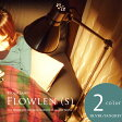 【FLOWLEN S:フローレン S】2色(SILVER/SAXGREY)アーム式フロアスタンド|フロアランプ|スタンドライト|間接照明|工業系デザイン|メタリックシルバー|グレー|リビング用 居間用|書斎|SOHO:ソーホースタイル|JBEN-009 10P26Mar16