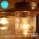【Ball】mason jar 16oz 使用/ボール メイソンジャー【Canister Lamp:キャニスターランプ -type 1-】ペンダントライト LE...
