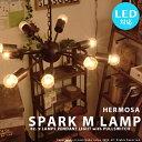 RoomClip商品情報 - ペンダントライト [SPARK M LAMP:スパーク M ランプ] 9灯 おしゃれ 照明 ライト LED対応 西海岸 ビンテージ リビング用 居間用 寝室 スチール ヴィンテージ アメリカン レトロ ミッドセンチュリー プルスイッチ 点灯切替 HERMOSA ハモサ LED対応 シャンデリア(CP4