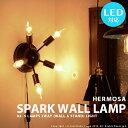 ブラケットライト & スタンドライト [SPARK WALL LAMP:スパーク ウォール ランプ] 5灯 おしゃれ 照明 ライト LED対応 西海岸 ビンテージ リビング ダイニング 卓上 フロア 棚上 スチール ヴィンテージ アメリカン レトロ ミッドセンチュリー HERMOSA ハモサ LED対応(CP4