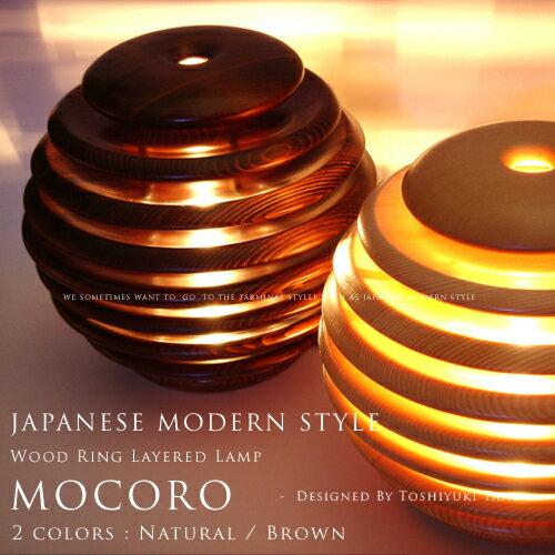 japanbridge  Rakuten Global Market: 조명 작가:타니 토시유키|목공 ...