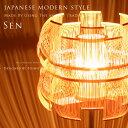テーブルランプ デザイナーズ 照明 照明作家:谷俊幸【SEN:千 せん】スタンドライト