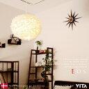 【EOS:イオス】ペンダントライト LED電球対応 北欧モダンデザイン デザイナーズ デンマーク エ