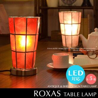 可愛的表站燈架光 LED 燈泡的表輕卡皮斯貝殼古董現代復古檯燈照明餐廳臥室室內照明間接照明的斯堪的納維亞時尚癒合生活