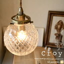 Croy-x-m1