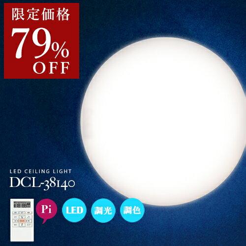 japanbridge  Rakuten Global Market: LED 천장 조명 리모컨이 딸린 천장 ...