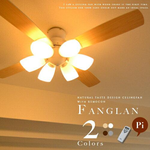 japanbridge  Rakuten Global Market: 실링 팬 LED 전구 대응 리모콘부착 ...