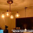シーリングライト 4灯  リビング用 ダイニング用 寝室 個室 カフェ 天井照明 照明 おしゃれ ゴールド アンバー ガラス アメリカン ビンテージ 点灯切替 LED対応 GS-014 GD HERMOSA ハモサ (CP4(PX10